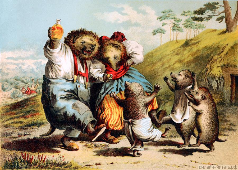 Иллюстрация Карла Оффтердингера к сказке братьев Гримм ...