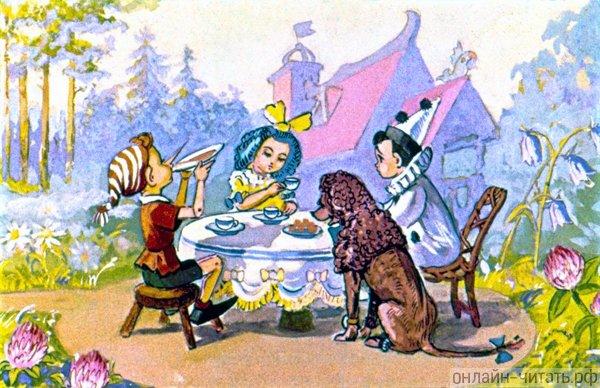 Сели за стол. Буратино набивал еду за обе щеки. Пьеро даже не надкусил ни кусочка пирожного, он глядел на Мальвину так, будто она была сделана из миндального теста. Иллюстрация Л. Владимирского к