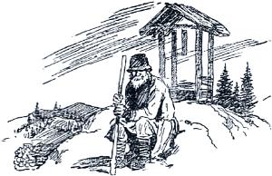 Конец. Иллюстрация В. Баюскина к сказу П. Бажова «Дорогое имячко»