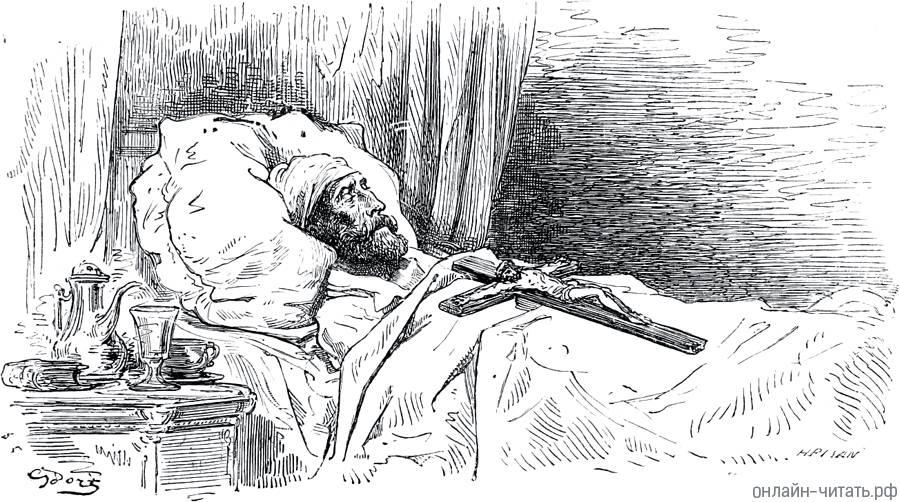 Глава LXXIV и последняя, в которой говорится о болезни Дон-Кихота, дословно приводится его завещание и описывается его кончина. Иллюстрация Гюстава Доре (1832–1883) к «Дон-Кихоту» Мигеля де Сервантеса (1547-1616)