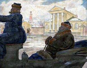 Иллюстрация Вышеславцева к рассказу Чехова «Ионыч»