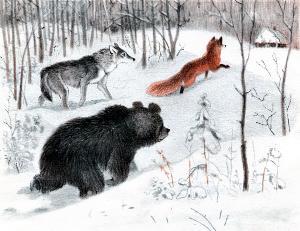Медведь, волк и лиса пошли к избушке. Иллюстрация Д. Горлова к русской народной сказке «Зимовье зверей»
